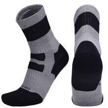 Модные мужские и женские носки для велоспорта, спортивные носки для скейтборда, катания на роликах, баскетбола, удобные хлопковые махровые носки, впитывающие пот носки