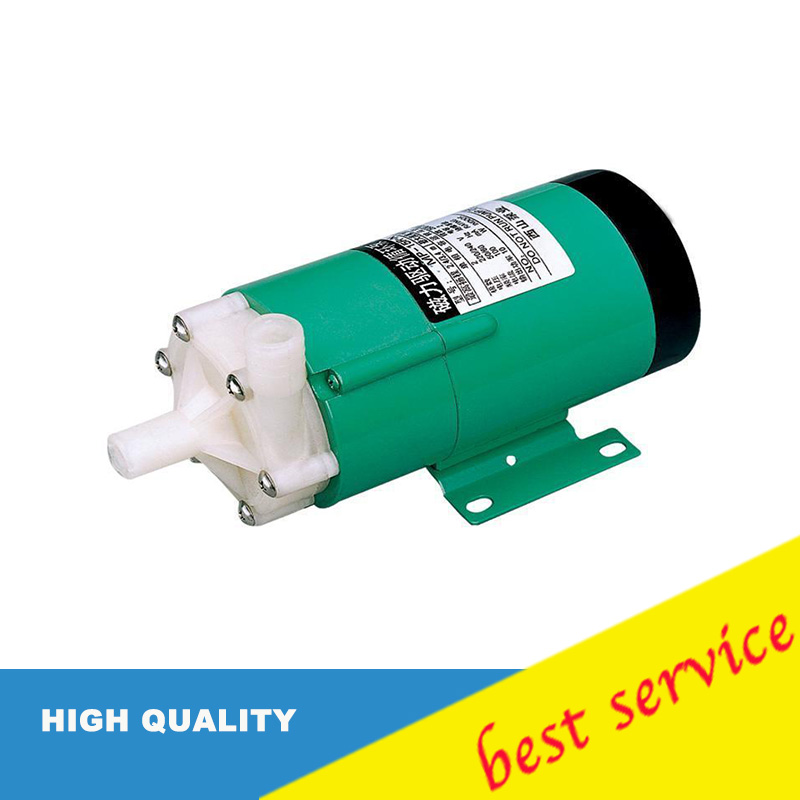free shipping Centrifugal Magnetic Drive Water Pump MP D 15R 50HZ 220V