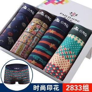 Image 2 - Bóxer de talla grande para hombre, ropa interior de algodón, corto, transpirable, Color sólido, 4 unidades por lote