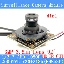 4in1 2MP 1920*1080 AHD CCTV 1080P mini night vision V30+2135 Camera Module 1/2.7 2000TVL 3MP-3.6mm 92degrees surveillance camera