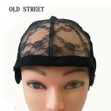 10 adet/grup dokuma Net peruk yapımı için orta boy 22 inç ayarlanabilir dantel peruk kap siyah dokuma Net kubbe kapağı