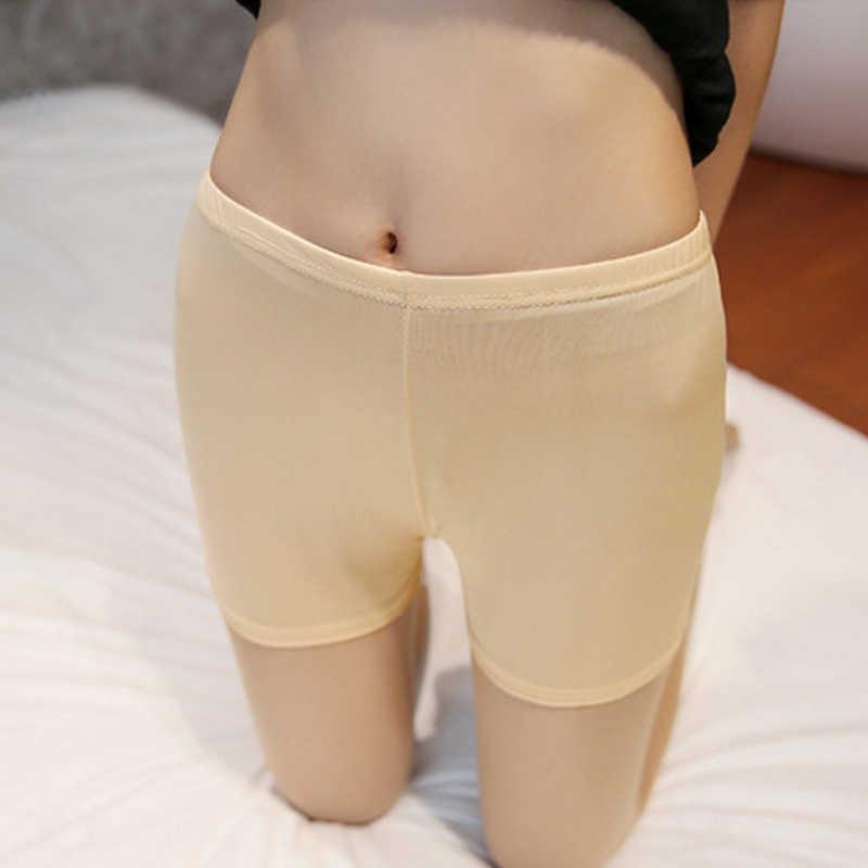 LNRRABC bezpieczeństwa kobiet krótkie spodnie Femme bokserki figi bez szwu Sexy kalesony kobiety dzikie figi elastyczny pas figi