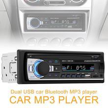 DC12V 1 DIN в тире Bluetooth Стерео FM радио MP3 аудио плеер Поддержка звонки Hands-free Aux Вход/SD/TF/Dual USB/MP3/MMC