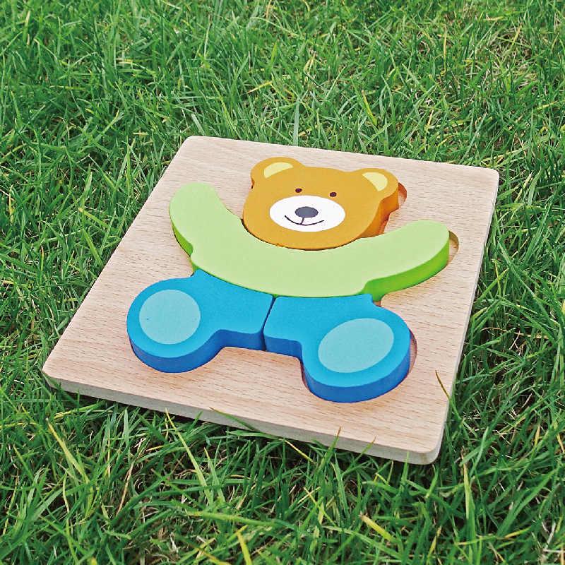 جديد خشبية بازل قطع الأطفال المعرفية التعلم التعليم هواية لغز لعبة الكرتون الباندا الحيوان الطائرة سيارة لغز لعب MP254