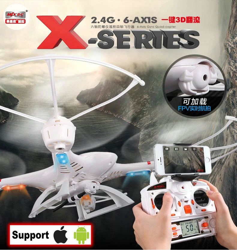 MJX X400 RC Helicopter 2.4G 4CH 6-Axis FPV R/C Quadcopter Remote Controll Drone With / Without C4005 FPV HD Camera Free Shipping