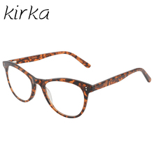 Kirka Fashion Reading Eyeglasses Optical Glasses Frames Glasses Women New Cat Eye Brown Frame Clear Glasses Frame