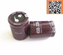 10 шт./лот 450 В 330 мкФ высокая частота низкое сопротивление 450v330uf алюминиевый электролитический конденсатор размер 30*40