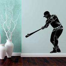 Baseball Player Wall Decal Sticker Home Decor Art Mural Poster Graphic Lover Applique