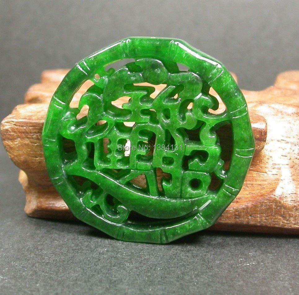 Chinese green jade pendant bamboo zhao cai jin bao meaning money chinese green jade pendant bamboo zhao cai jin bao meaning money coming 236430 in pendants from jewelry accessories on aliexpress alibaba group mozeypictures Choice Image