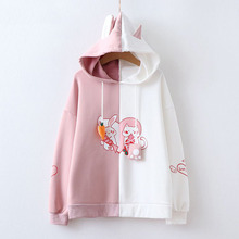 Womens Hooded Sweatshirt Kawaii Harajuku Girl Student Casual Pullover Hoodies Tracksuit Outerwear