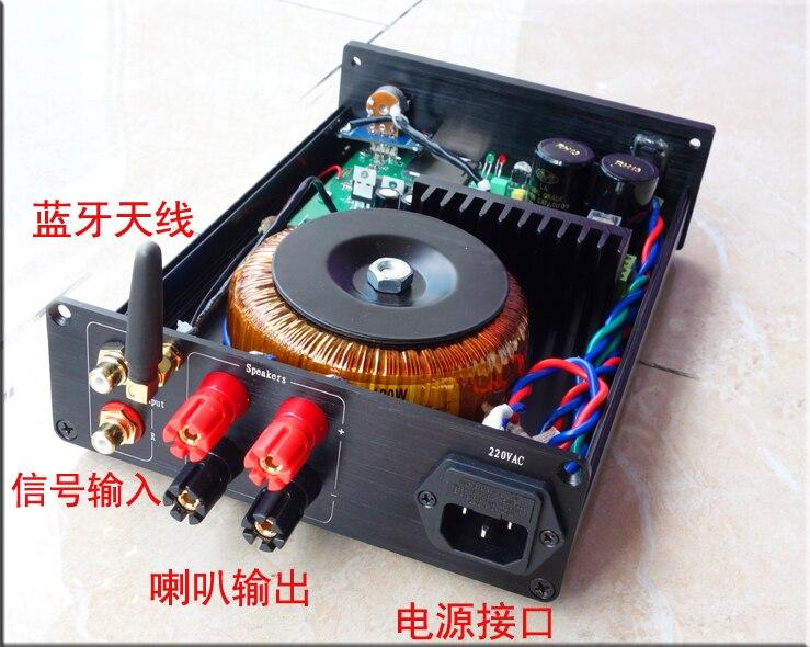 2019 brise Audio nouveau AMP800 LM1875/LM3886 amplificateur Audio domestique en option avec platine vinyle sans perte Bluetooth entrée analogique DAC - 5