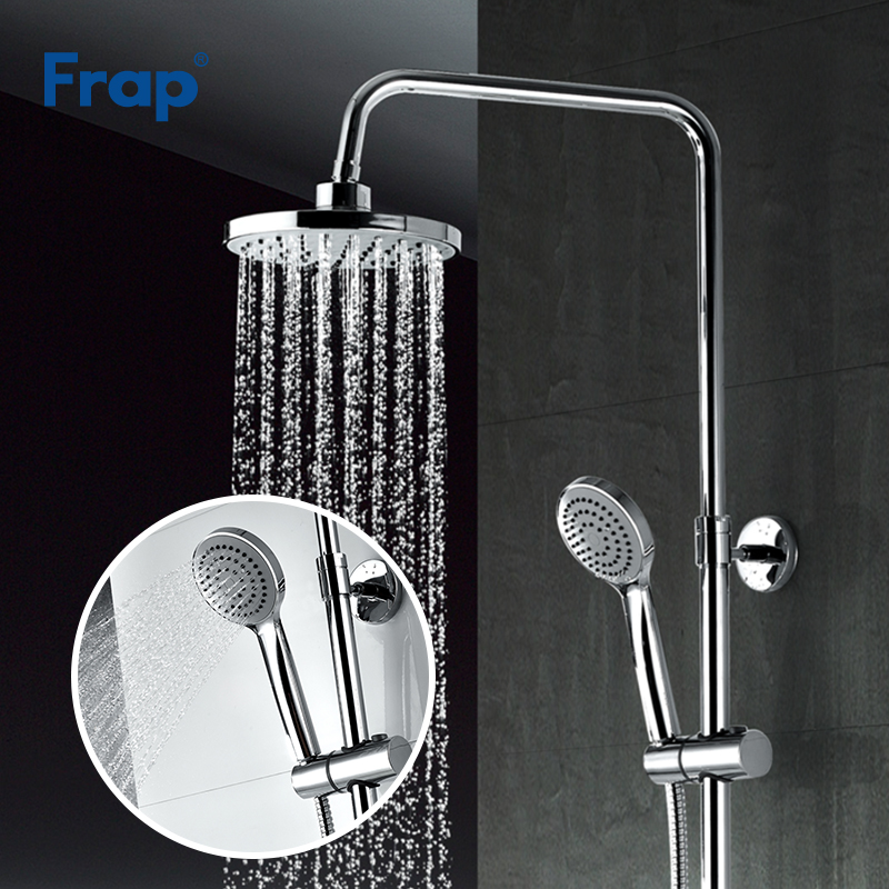 FRAP Bathroom Shower Faucet 200*200mm Overhead Rainfall Shower ABS Shower Head Single Handle Cold and Hot Water Mixer Tap F2409 душевой гарнитур frap f2409