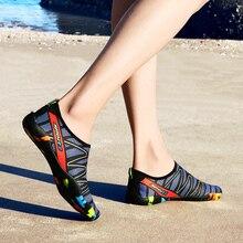 TULUO быстросохнущая водонепроницаемая обувь для женщин босиком дышащие Нескользящие одежда заплыва спортивные спортивная обувь море пляж мужской