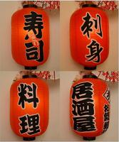 Big Size Japanese Style Paper Decor Lantern High Quality Paper Lamp Outdoor Waterproof Light Satin Bar Decorative Pub Decor