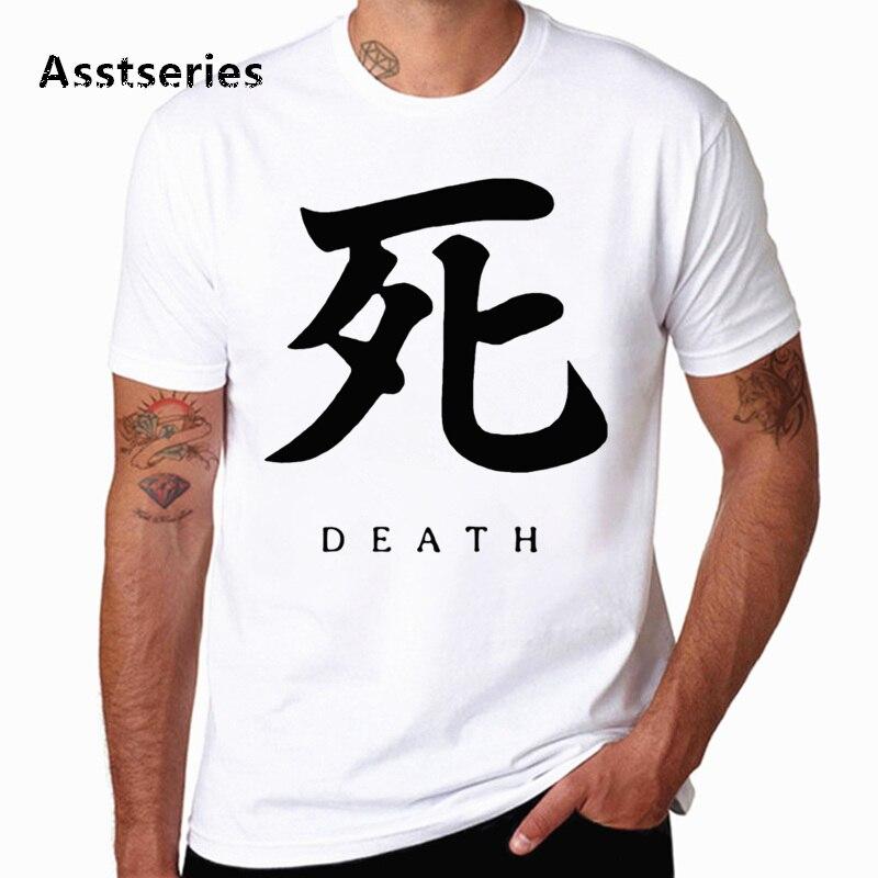 SEKIRO Shadows Die Twice   T  -  shirts   Men Game O-Neck Printed   T     Shirt   Short Sleeve Tops Tee   Shirts   HCP4567