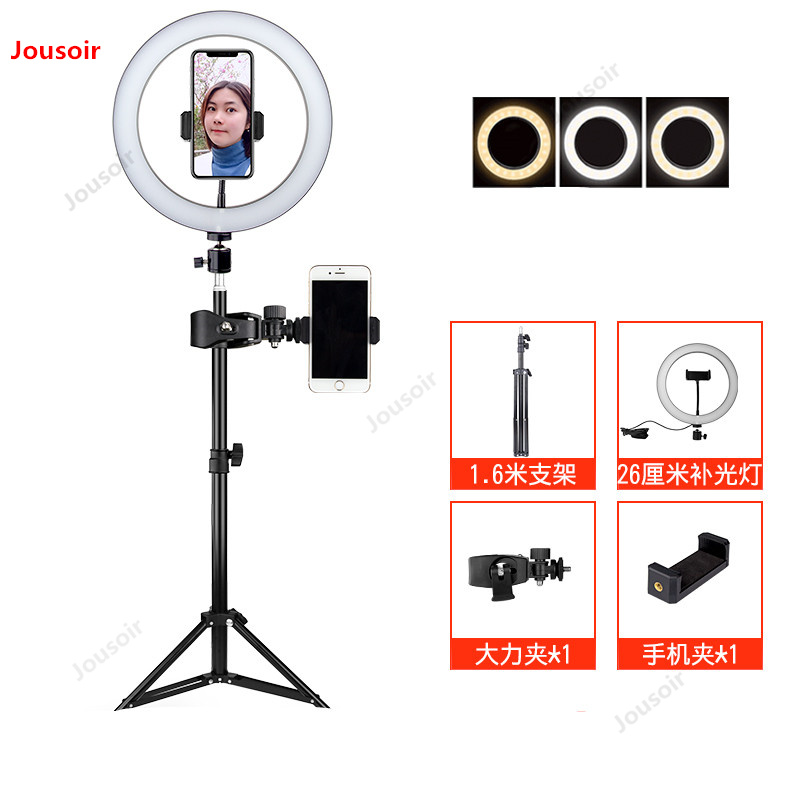 160cm Live ring lighting lamp shooting tripod floor bracket photographic equipment large aperture net photo light CD50 T07