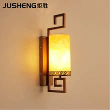 New Class Antique wall lamps bedroom Sconces creative hotel bedside lamp with E27 Bulb Socket 220V / 230V AC