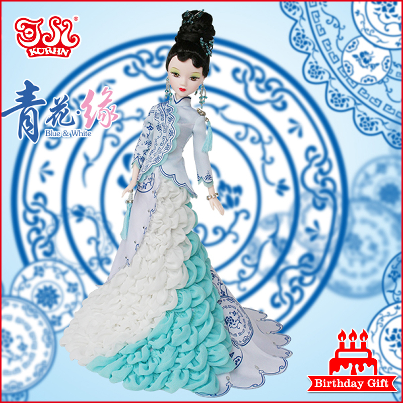 28cm Chinese Fashion Bride Doll Wedding Gift Collection 9063 In