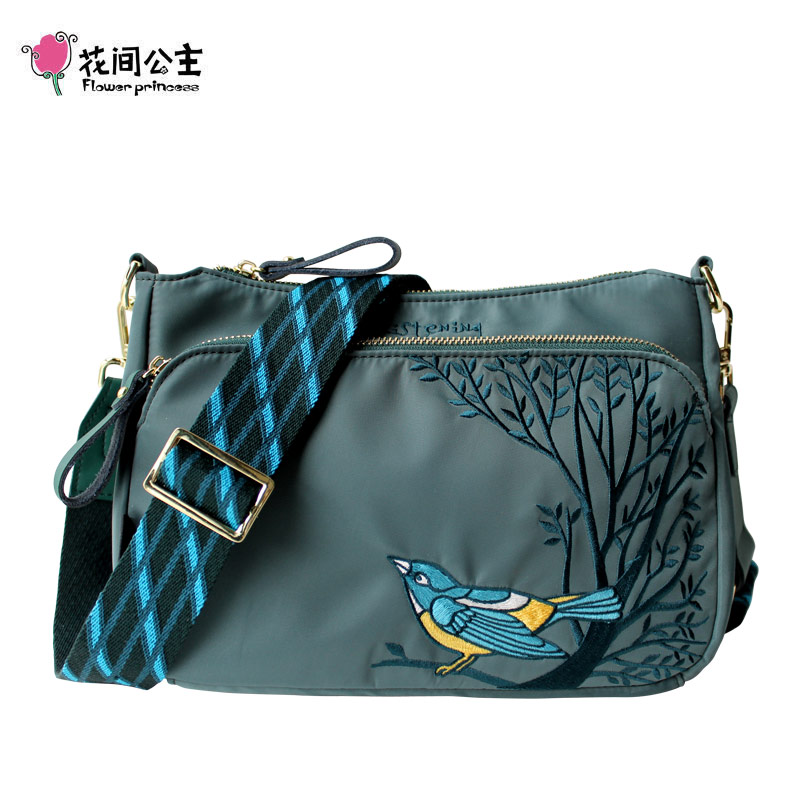 Flower Princess Women Crossbody Bags Female Shoulder Messenger Bags High  Quality Ladies Handbags Girls Bag Small 03877375b7e18