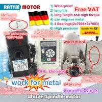 DE free VAT Waterproof 2.2kw ER20 Water cooled spindle motor Carved metal & 2.2kw Inverter 220V & 80mm Clamp & Water pump/Collet