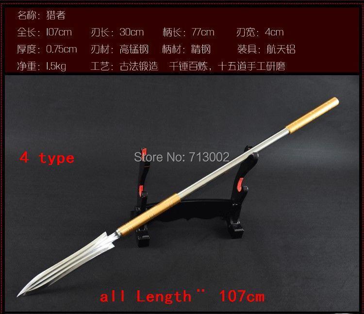 107 Cm * Praktijk Wushu Lance Spearhead Zwaard Chinese Kungfu Spear Spearhead Staal Handvat
