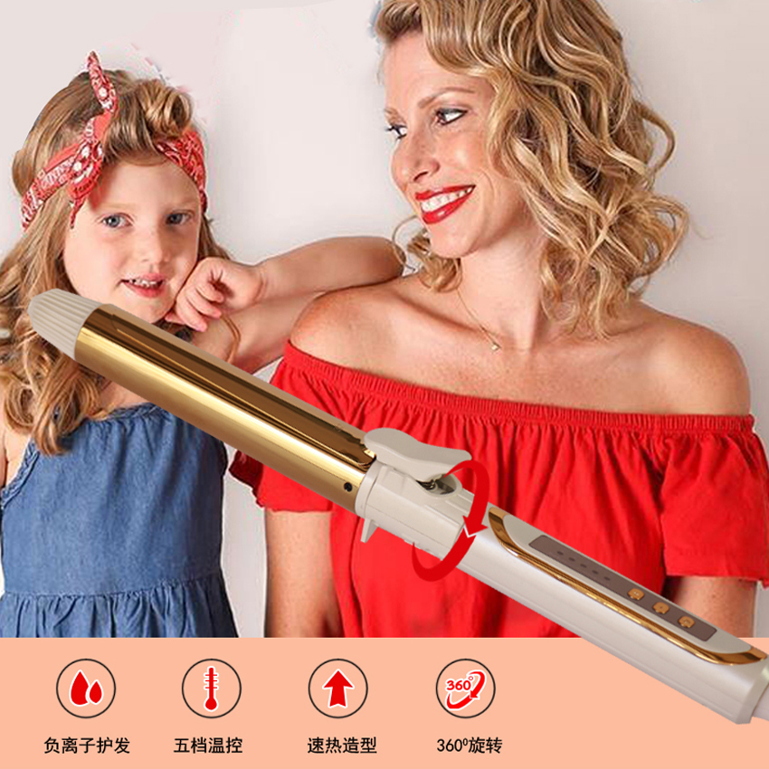 Professional hair curler large volume does not hurt hair ceramic curling iron home rotating perm net red buckle artifact electric curling iron straight iron ceramic plate does not hurt hair straight and straight powder bang big volume curlers