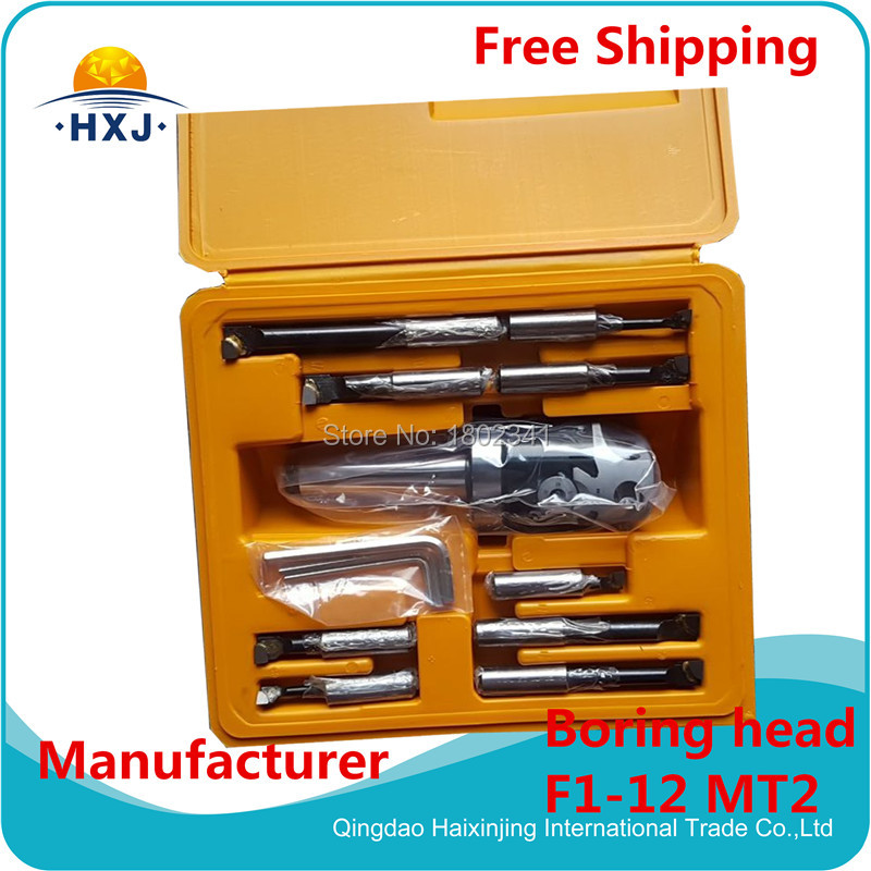 MT2 taper, F1-12 50mm boring head with MT2 shank and 9pcs 12mm boring bars, boring head set,  BORING BAR 9PCS 12MM kit of boring head 50mm 9pcs f1 12 mt3 1set