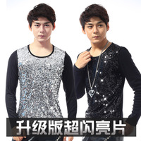 Sequin men cultivating long sleeved T shirt male nightclub singer DS costumes stage clothes fashion show clothing