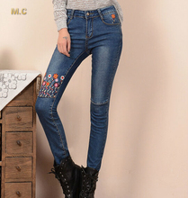Embroidery jeans casual denim pants for women skinny pencil pants cotton blend slimming autumn spring new
