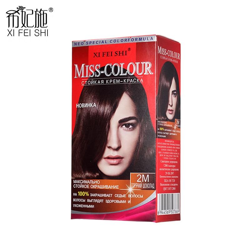 XI FEI SH Naujas mados rudos juodos spalvos plaukų spalvos organinis nuolatinis plaukų priežiūra Kinija Profesionalus plaukų dažų keitimo plaukai 50ml H2
