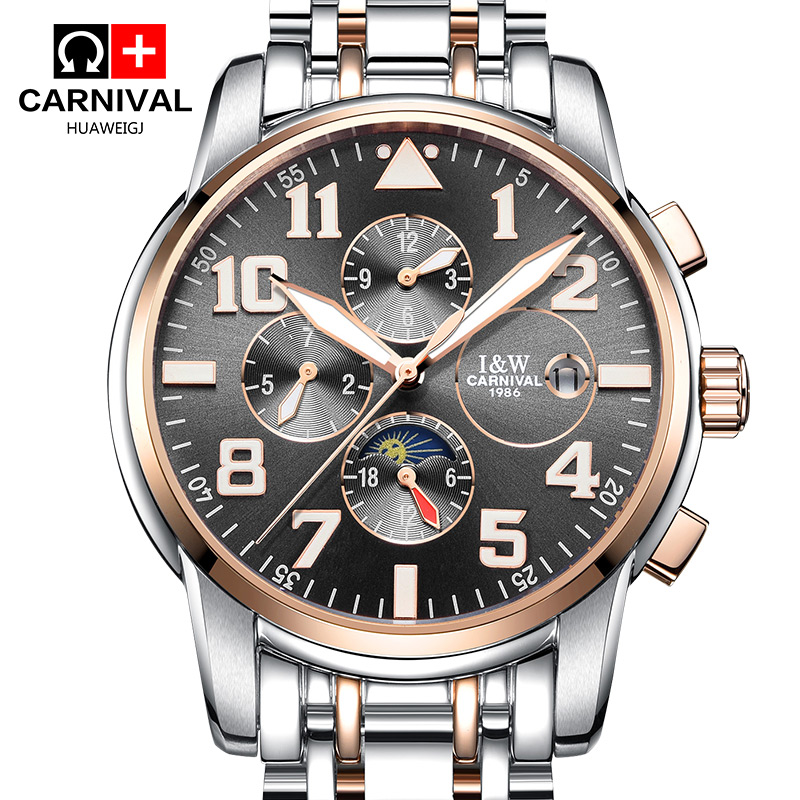 Carnival Watch Men Moon Phaes Automatic Mechanical Luminous Stainless Steel Waterproof multifunction Black Watches цена и фото