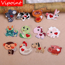 VIPOINT embroidery animal patches cartoon badges applique for clothing YX-52
