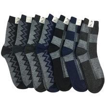 Носки мужские длинные жаккардовые 10 пар, практичные прочные придающие формы хлопковые, удобные, для весны и зимы