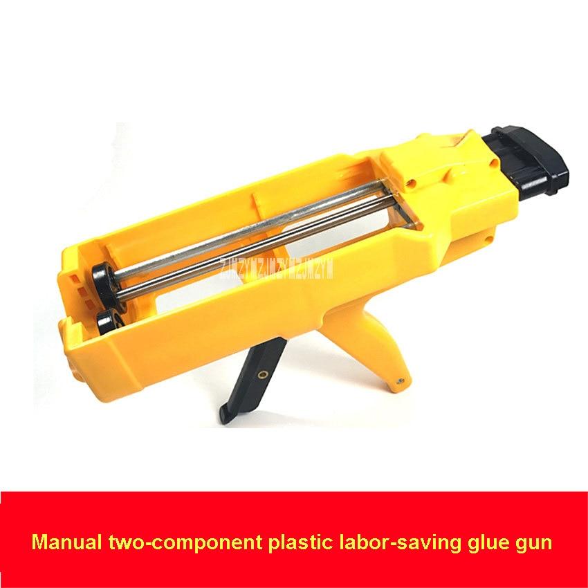 10pcs/lot New Arrival Glue Gun Manual Two-component Plastic Glue Gun Double-tube Glue Gun Labor-saving Double Pipe Glue Gun Hot