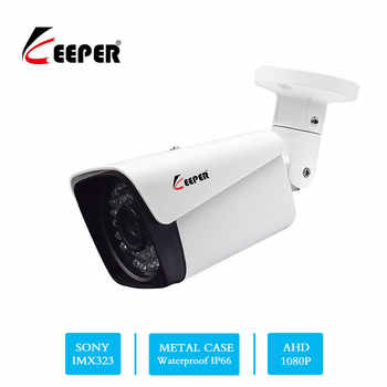 Keeper Sony IMX323 1080P Waterproof IP66 AHD CCTV Camera 2.0 Mega Pixel Security Camera IR Surveillance Camera - DISCOUNT ITEM  44% OFF All Category