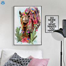 Watercolor Llama Posters and Prints Nordic Animal Canvas Painting Wall Pictures For Living Room Modern Home Decoration No Frame(China)