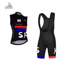 2017 Eyessee breathable mesh sleeveless cycling jersey / summer high quality South Korea sleeveless bicycle clothing