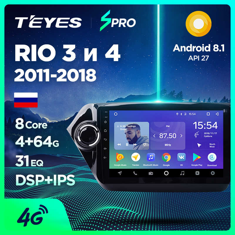 TEYES SPRO For KIA RIO 3 4 2011-2019 Car Radio Multimedia Video Player Navigation GPS Android 8.1 No 2din 2 din dvd