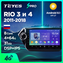 TEYES SPRO para KIA RIO 3 4 2011-2019 auto Radio Multimedia reproductor de Video GPS de navegación Android 8,1 2din 2 din dvd(China)