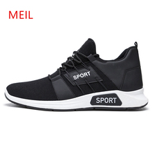 2019 Fashion Men Shoes Casual Weaving Fly Mesh Breathable Light Soft Black Slipon Mens Shoe Male Trainers Sneakers Human Race