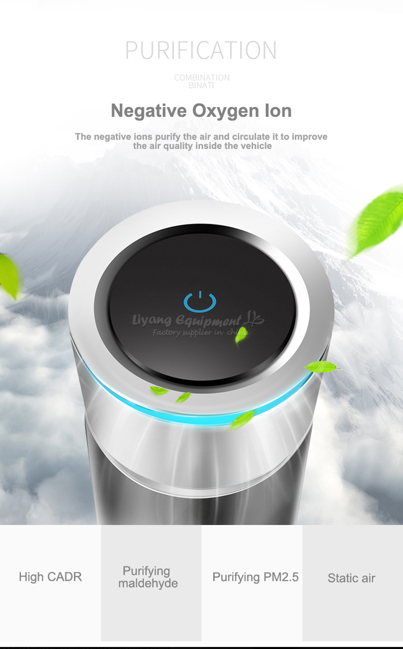 Negative oxygen ion car air purifier for wiping out formaldehyde haze  PM2.5 tcl air purifier tkj200f household living room removing haze formaldehyde pm2 5 secondhand smoke anion oxygen bar free shipping