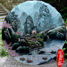 JPY 39 inch Largest Size Chinna Famous Element Oil Paper Umbrella Adults Stage Dance Paper Parasol Bamboo Craft Paper Umbrella