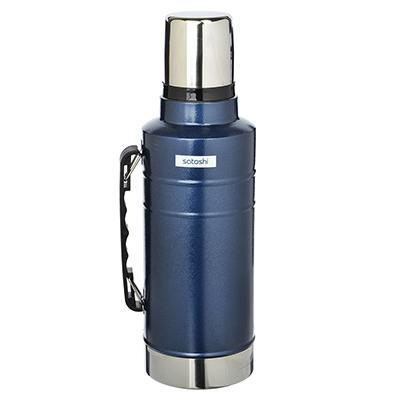 "<font><b>Thermos</b></font> ""SATOSHI"" 2 L hot, discount, free shipping, kitchen, woman, steel, hit, food, cup, dishes, <font><b>thermos</b></font> for food 841-767"