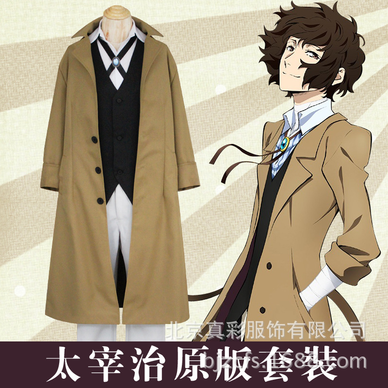 Full set Of Bungou Stray Dogs Bungo Dazai Osamu Anime Costume Cosplay Uniform