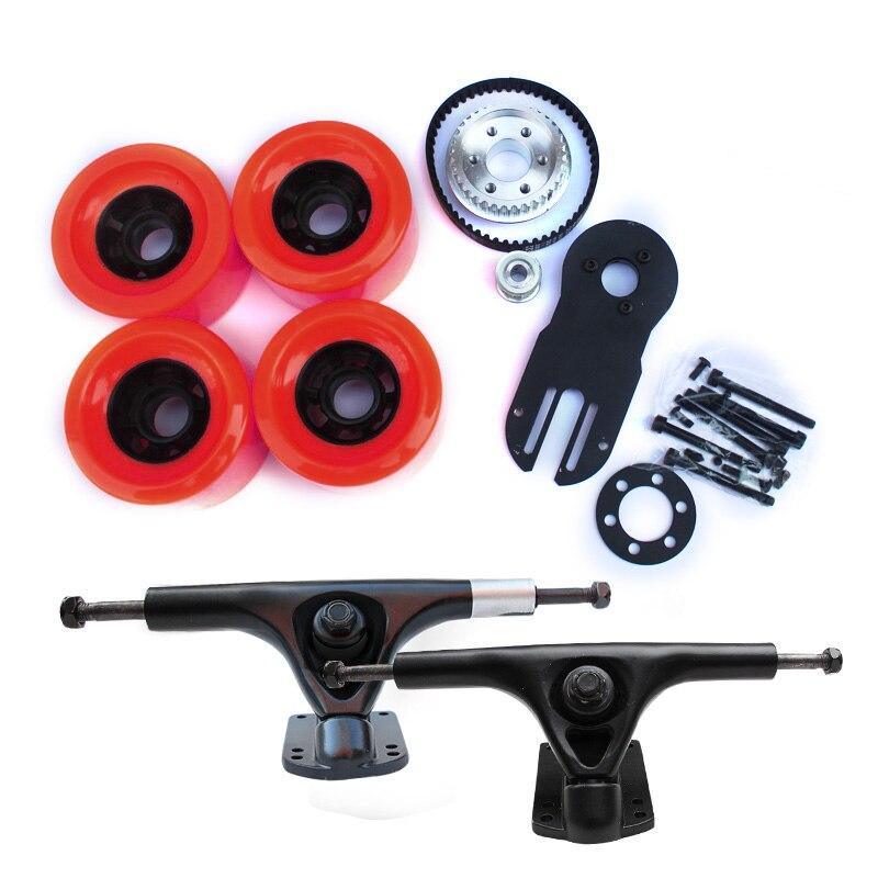 2019 nouvelles roues électriques de planche à roulettes Double camion d'entraînement planche à roulettes électrique simple entraînement ceintures électriques pièces de planche à roulettes - 4