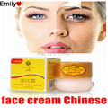 Astragalus Moisturizing Essential Chinese Face Cream Anti Aging Wrinkle Day Cream Face Care Skin Care Lift Firming Beauty
