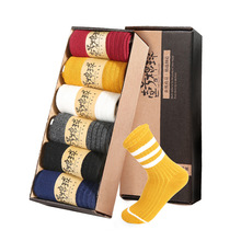 6 Pairs /Lot High Quality Fashion Soft Cute Womens Striped Socks Middle Tube Solid Color Casual Harajuku Cotton Sport