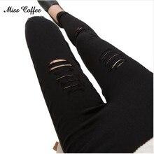 2018 Cotton High Elastic Imitate Jeans Woman Knee Skinny Pencil Pants Slim Rippe