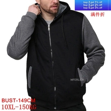 Mens large size jacket large size 7XL 8XL 9XL 10XL hoodie autumn and winter long sleeve zipper thickening fleece warm black gra