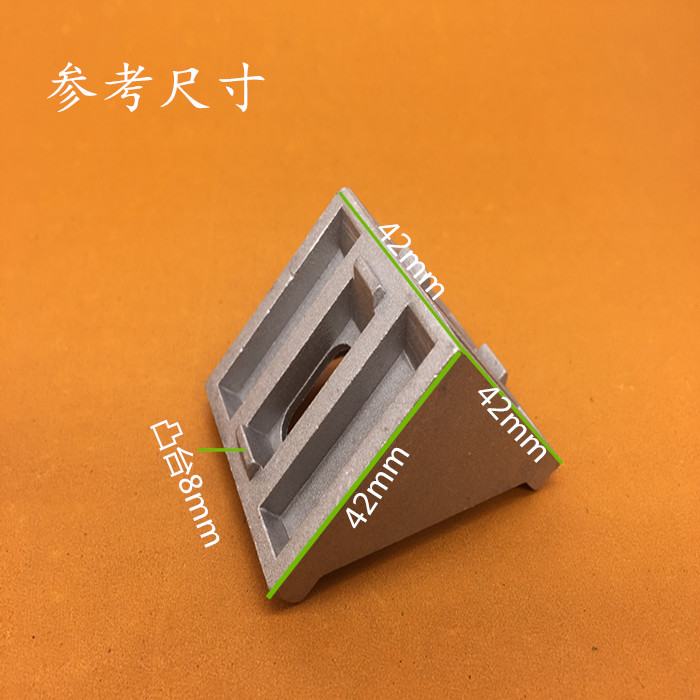 10pcs 4545 (45*45) Corner Fitting Angle L Brackets Connector Fasten Aluminum Profile Accessories 90 Degree Bracket 45